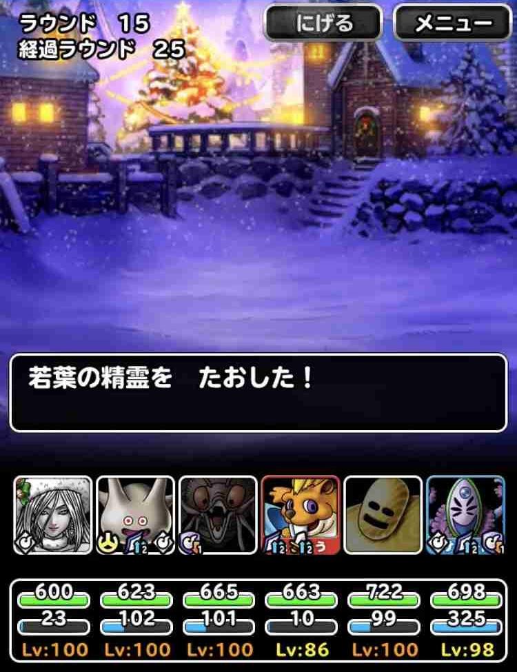 f:id:shohei_info:20181211184101j:plain