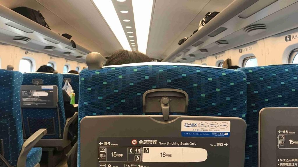 f:id:shohei_info:20181213164304j:plain
