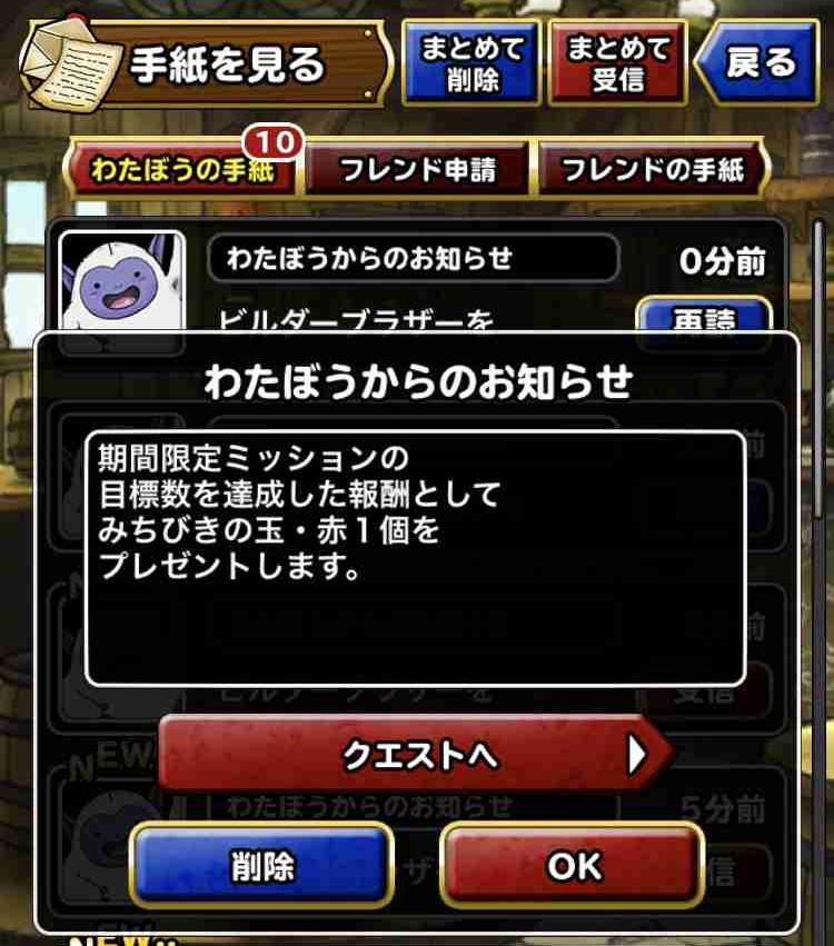 f:id:shohei_info:20181217174828j:plain