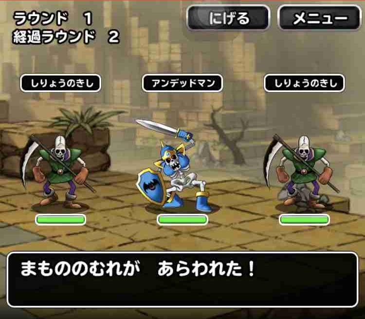 f:id:shohei_info:20181217175739j:plain