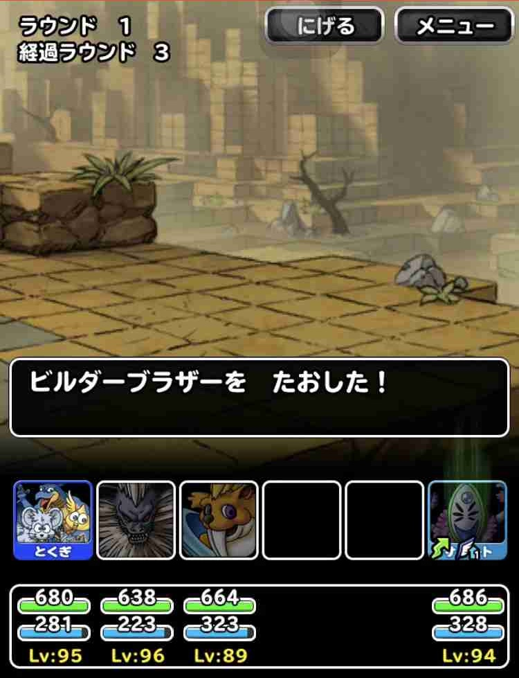 f:id:shohei_info:20181217180531j:plain