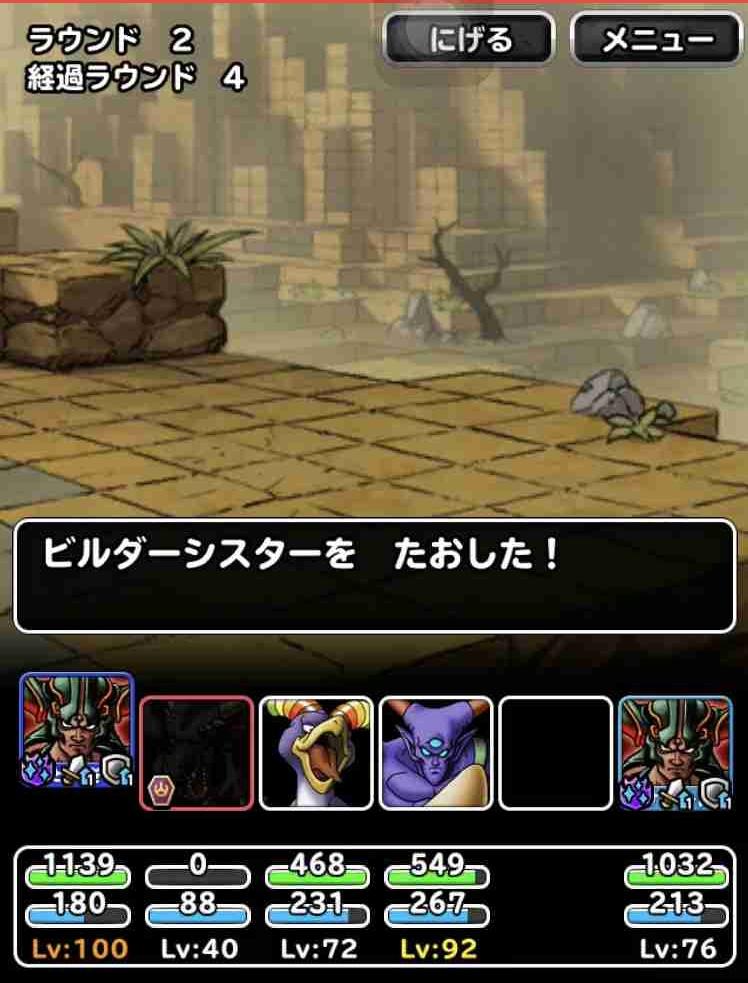 f:id:shohei_info:20181217180635j:plain