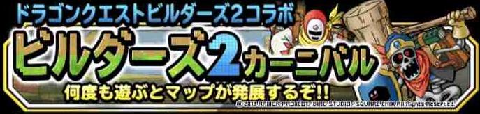 f:id:shohei_info:20181217184158j:plain
