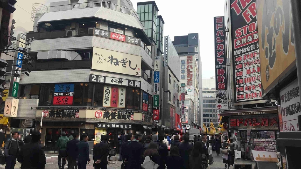 f:id:shohei_info:20181218095431j:plain