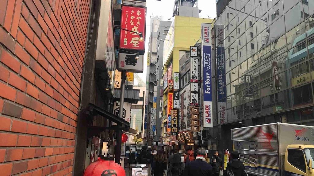 f:id:shohei_info:20181218095517j:plain