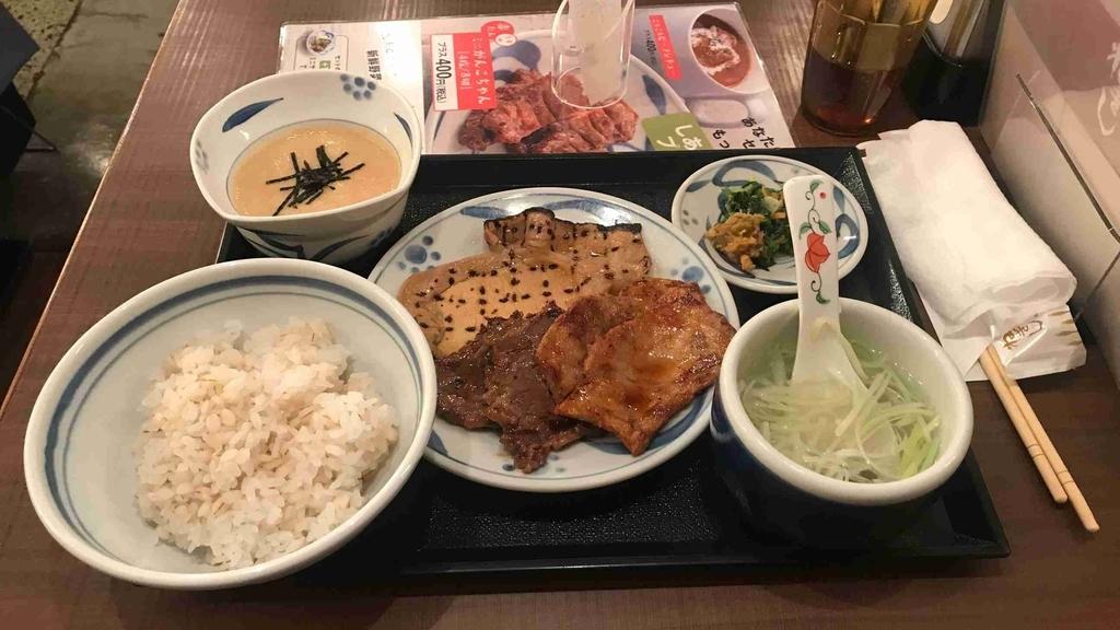 f:id:shohei_info:20181218142051j:plain