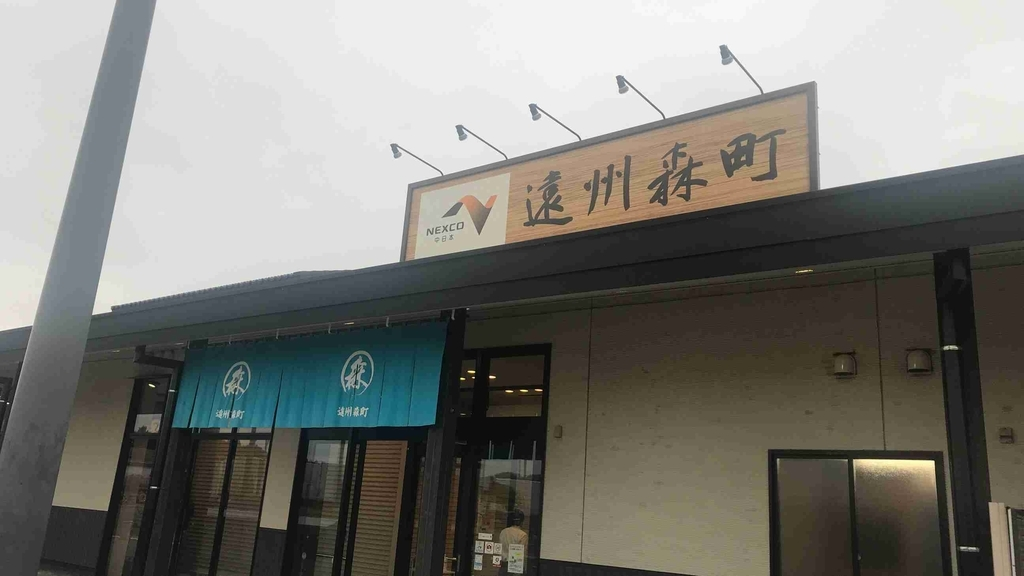 f:id:shohei_info:20181218142643j:plain