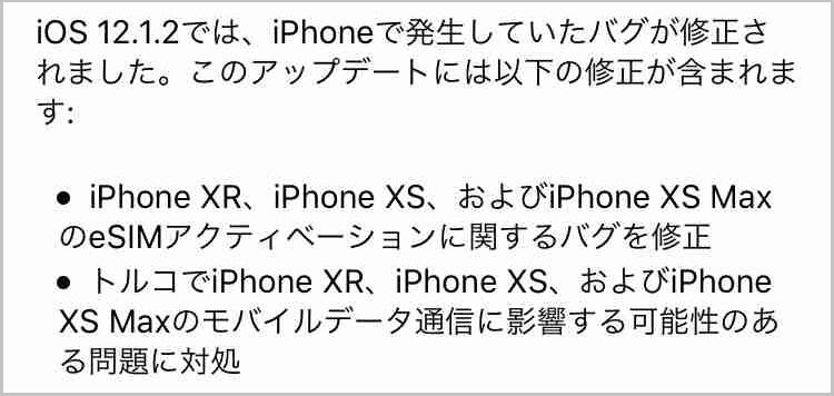 f:id:shohei_info:20181218145750j:plain