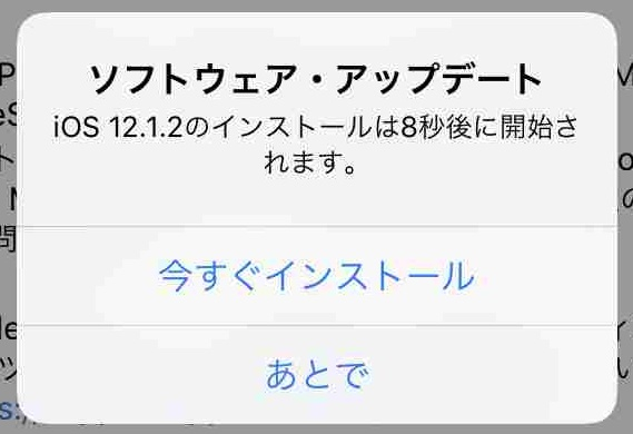 f:id:shohei_info:20181218151306j:plain