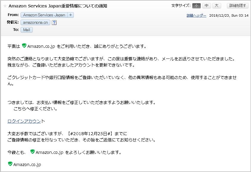 f:id:shohei_info:20181223073316p:plain