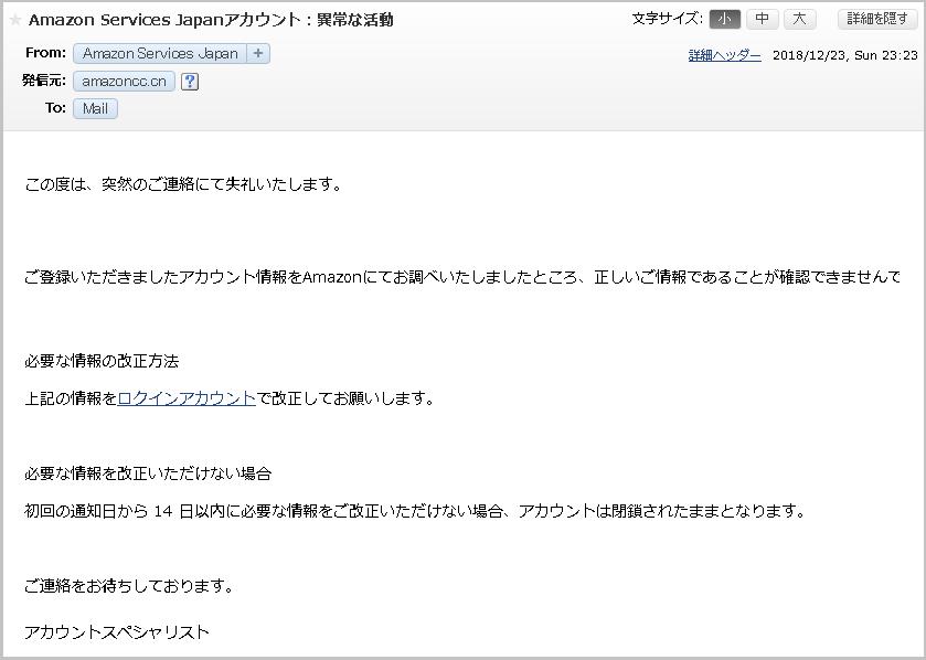 f:id:shohei_info:20181224071722p:plain