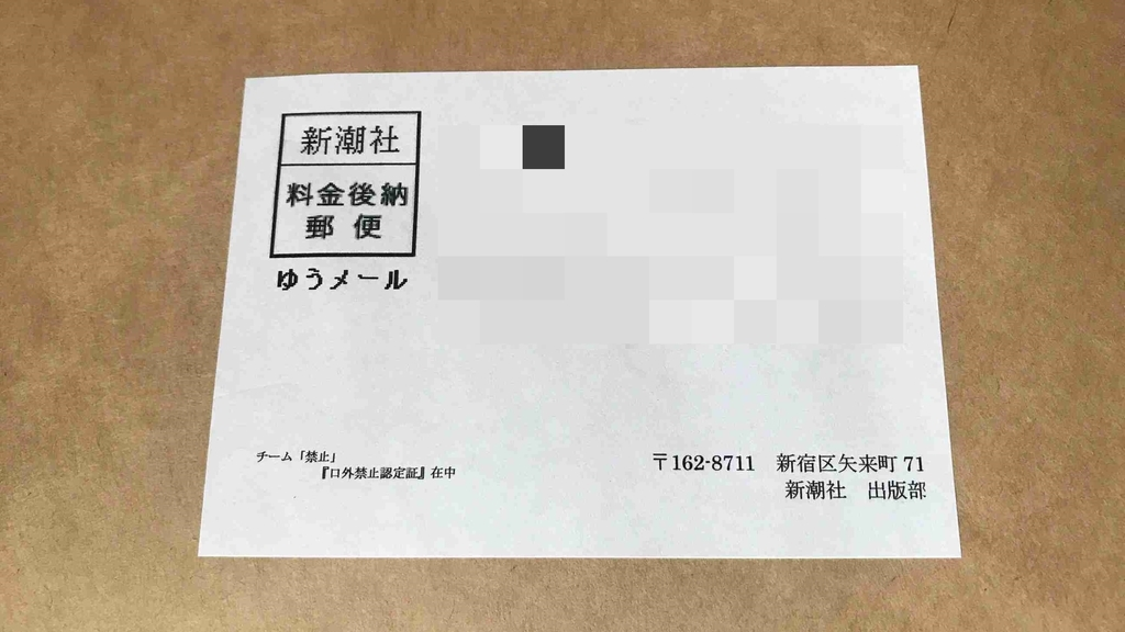 f:id:shohei_info:20181225143906j:plain