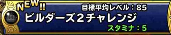 f:id:shohei_info:20181225160447j:plain