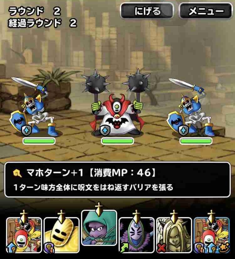 f:id:shohei_info:20181225161302j:plain