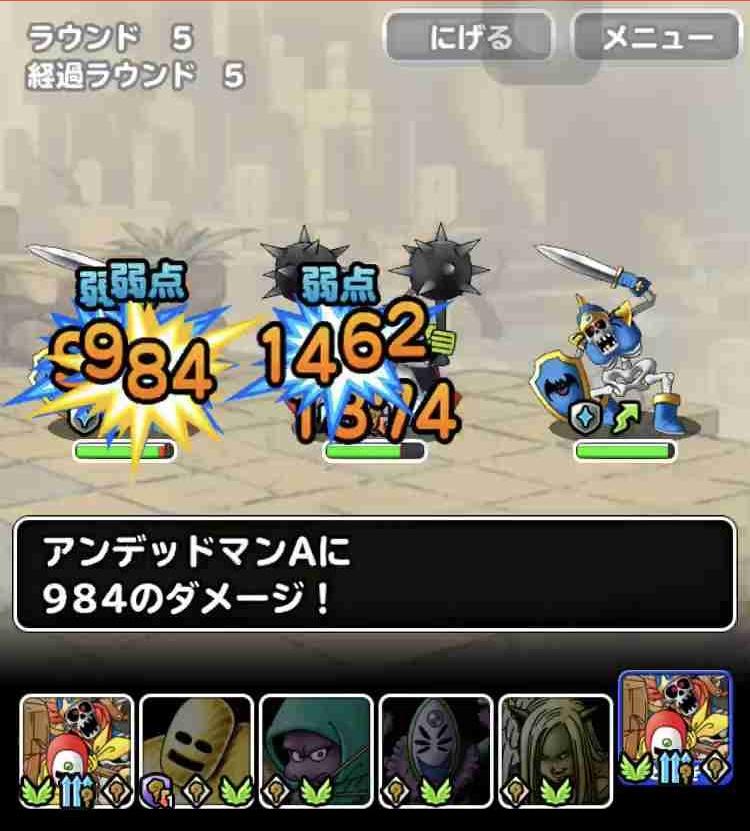 f:id:shohei_info:20181225161622j:plain
