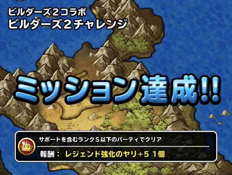 f:id:shohei_info:20181225164006j:plain