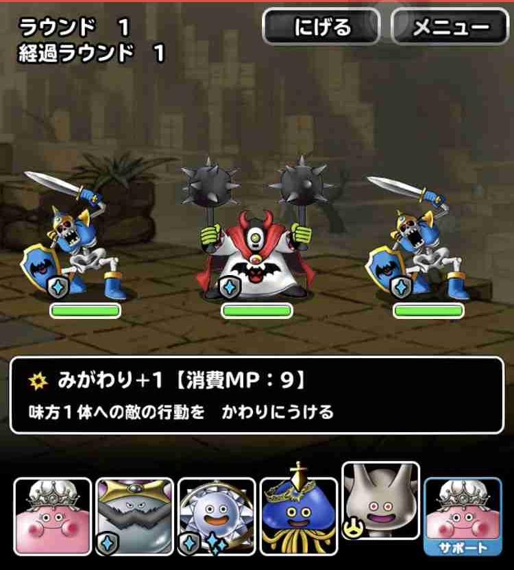 f:id:shohei_info:20181225175519j:plain