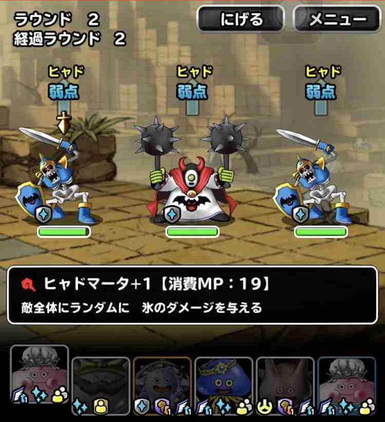 f:id:shohei_info:20181225180138j:plain
