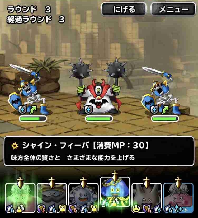 f:id:shohei_info:20181225180214j:plain