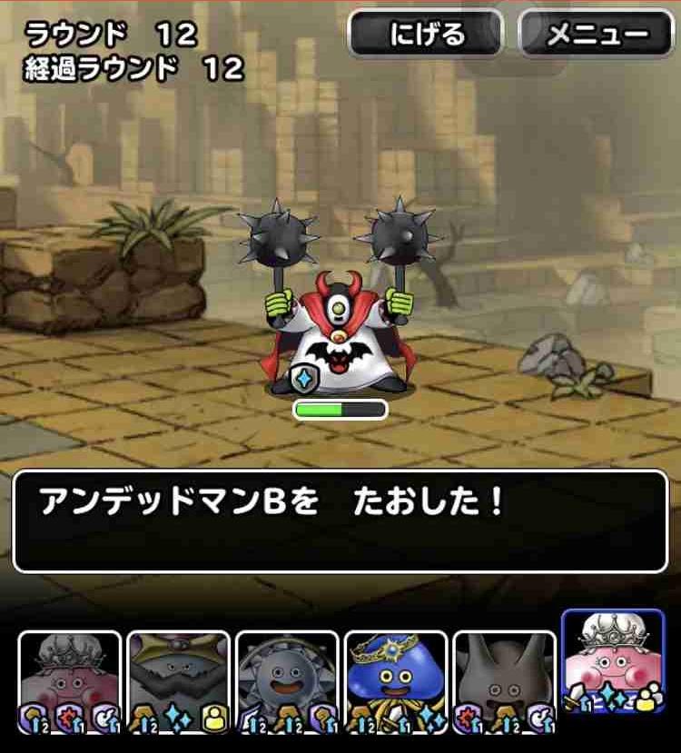 f:id:shohei_info:20181225180412j:plain