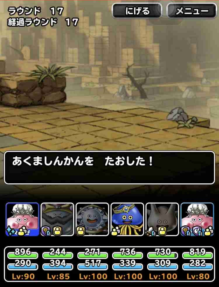 f:id:shohei_info:20181225180631j:plain