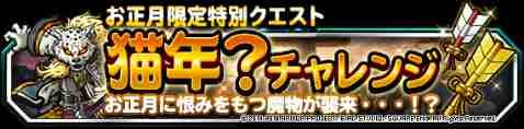f:id:shohei_info:20190102082020j:plain