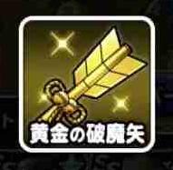 f:id:shohei_info:20190102083623j:plain