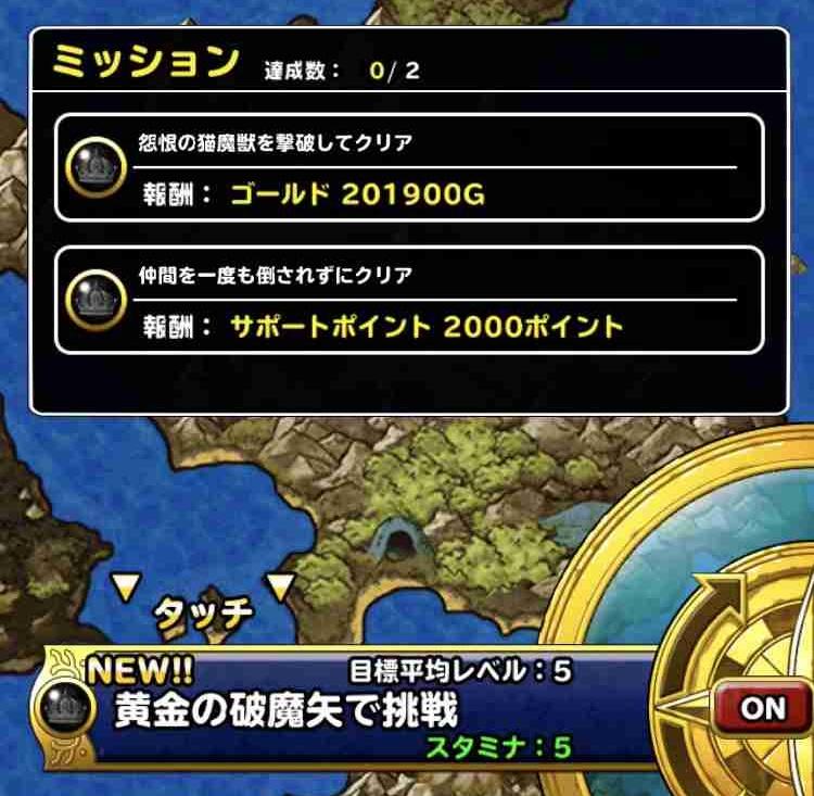 f:id:shohei_info:20190102083750j:plain