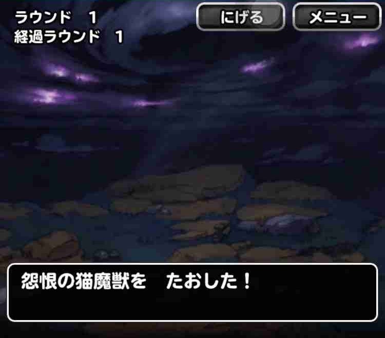 f:id:shohei_info:20190102084415j:plain