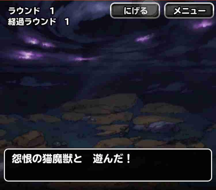 f:id:shohei_info:20190102084442j:plain