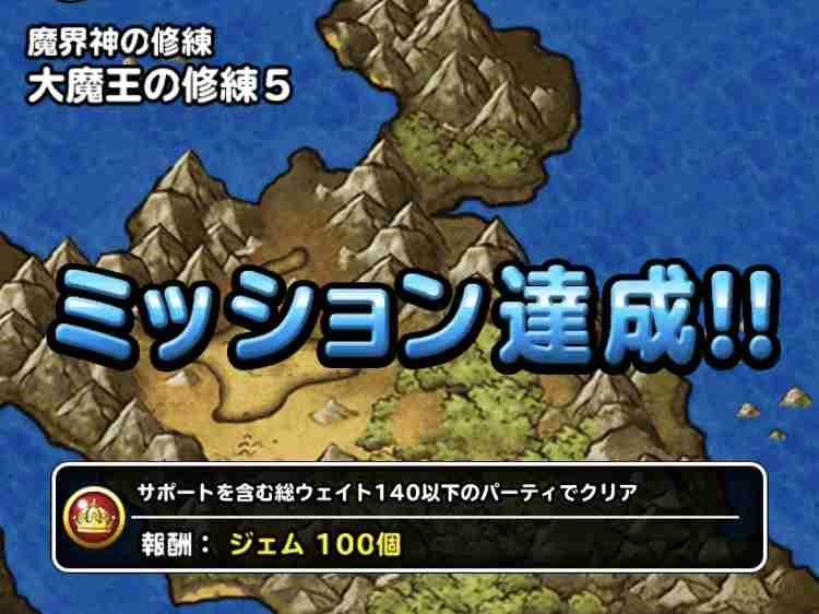 f:id:shohei_info:20190104074930j:plain