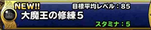 f:id:shohei_info:20190104075059j:plain