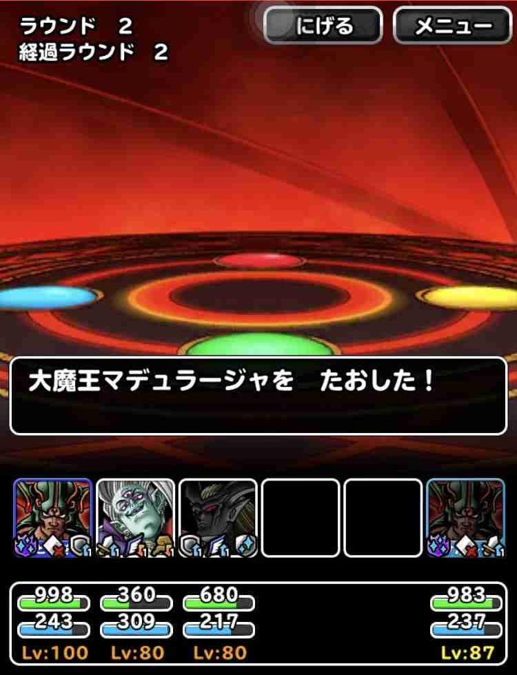 f:id:shohei_info:20190104084014j:plain