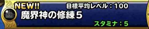 f:id:shohei_info:20190109053624j:plain