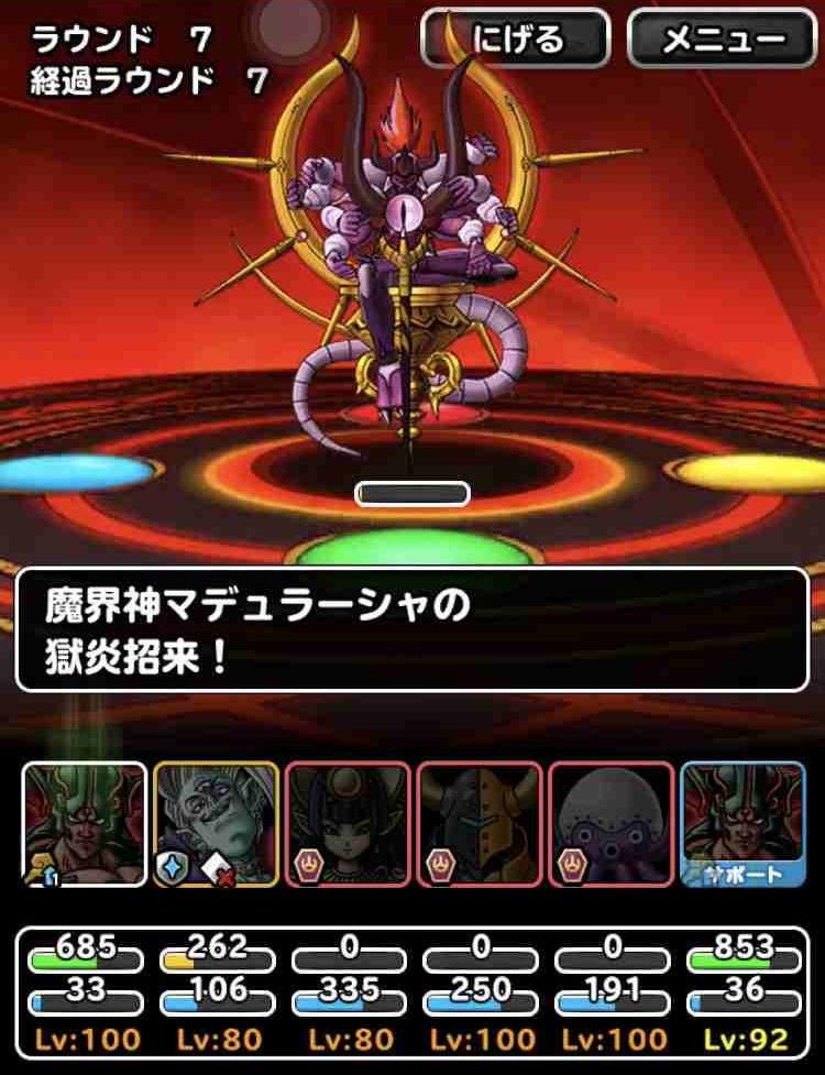 f:id:shohei_info:20190109061206j:plain