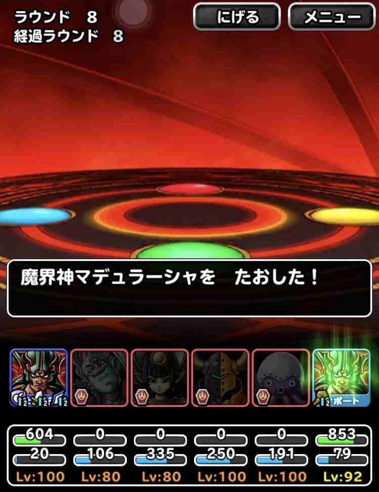 f:id:shohei_info:20190109061405j:plain