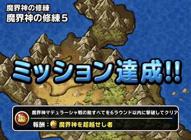 f:id:shohei_info:20190109071539j:plain
