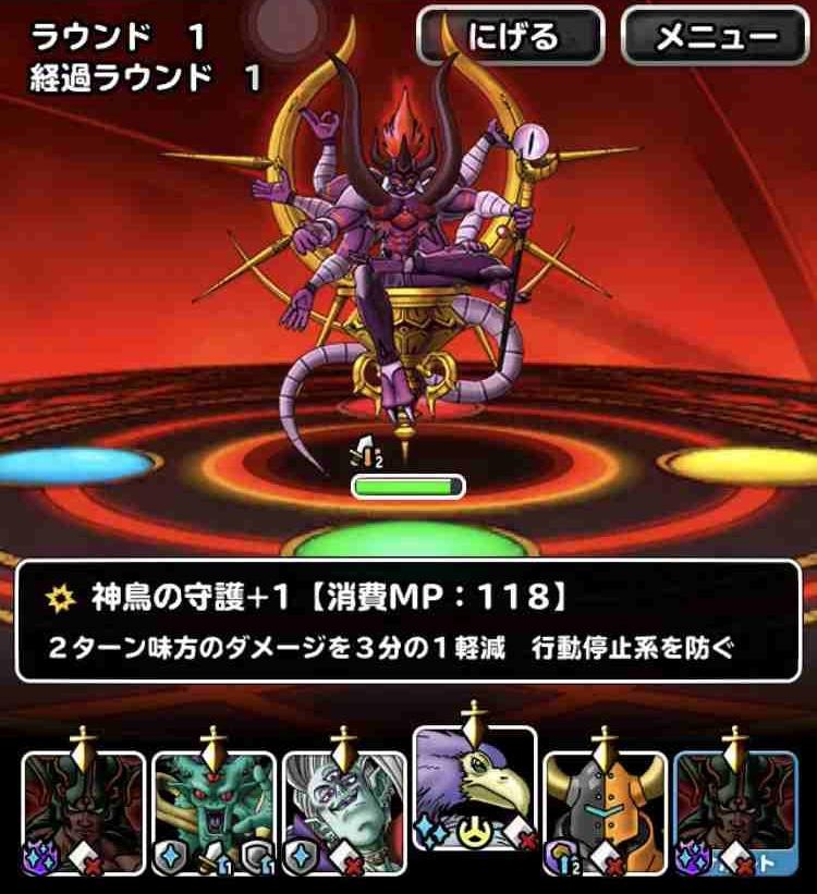 f:id:shohei_info:20190109084105j:plain