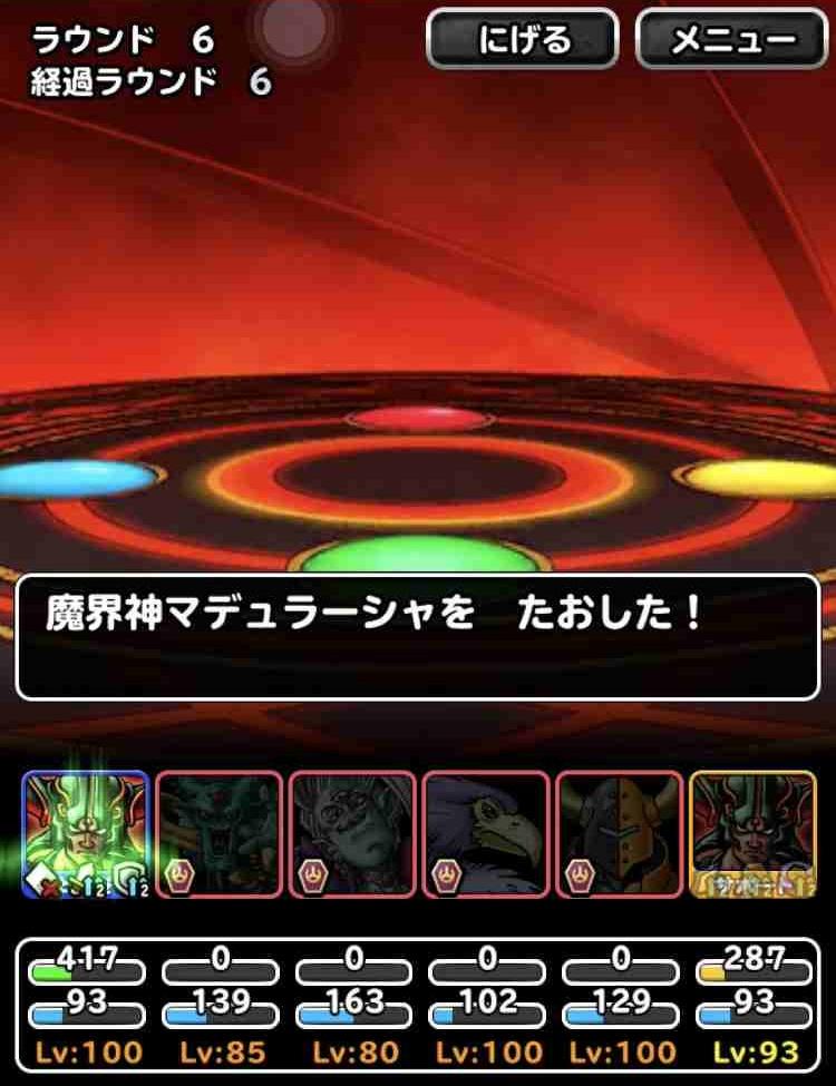 f:id:shohei_info:20190109084747j:plain