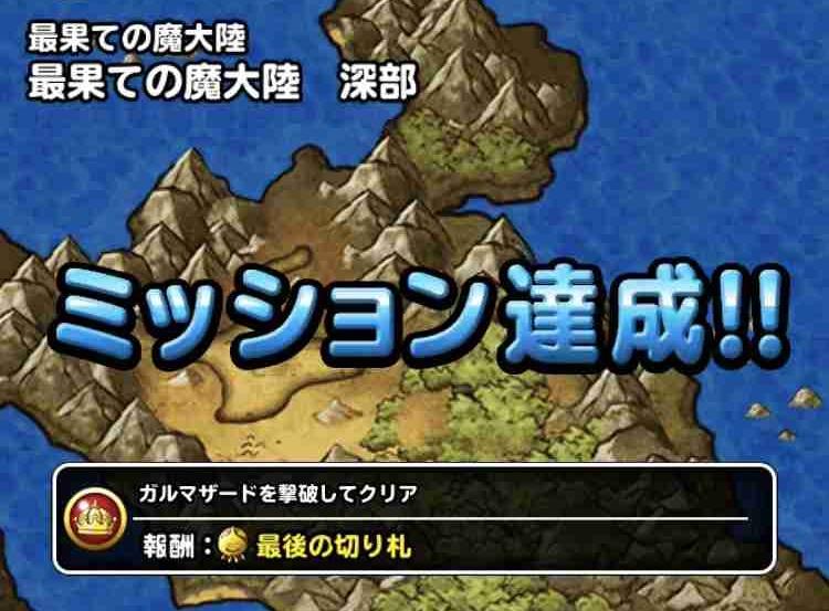 f:id:shohei_info:20190111210604j:plain