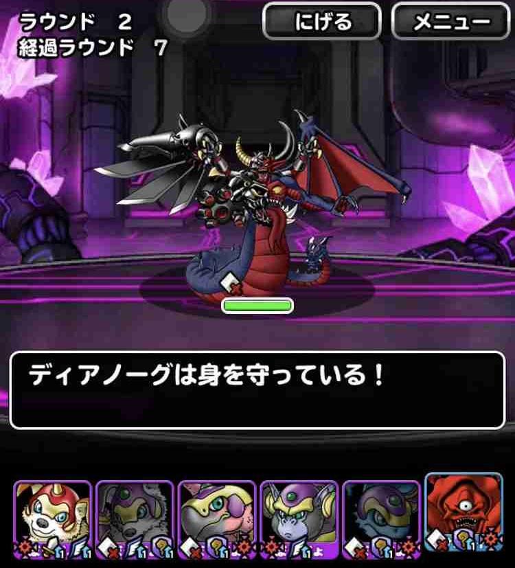 f:id:shohei_info:20190111213445j:plain