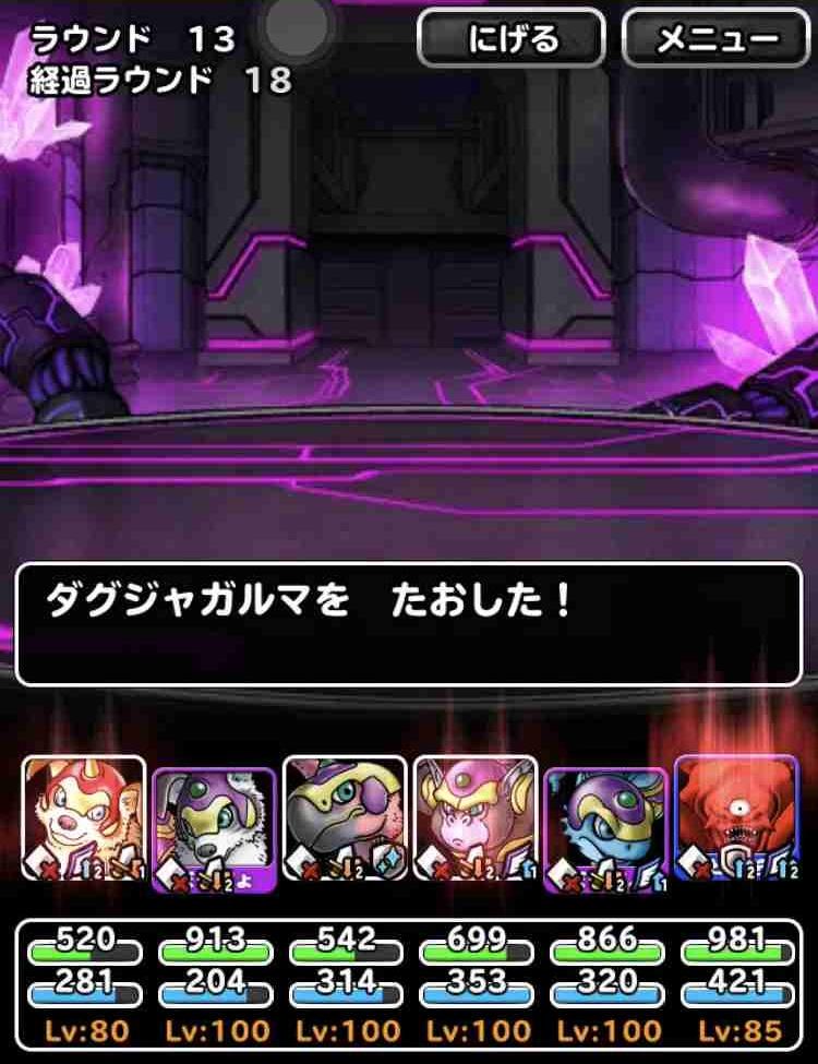 f:id:shohei_info:20190111213815j:plain