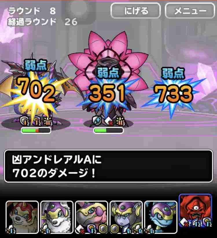 f:id:shohei_info:20190111214736j:plain