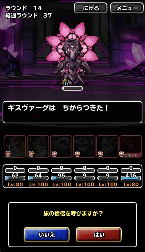 f:id:shohei_info:20190111220253j:plain