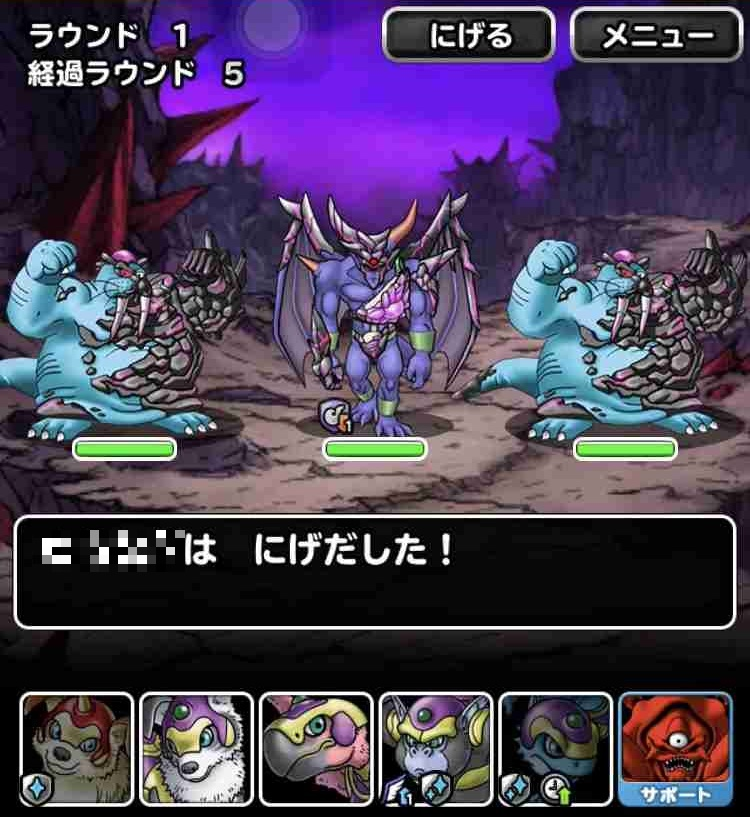 f:id:shohei_info:20190111221129j:plain