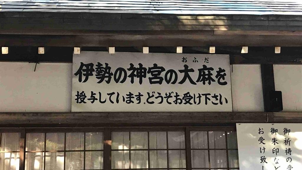 f:id:shohei_info:20190114081148j:plain