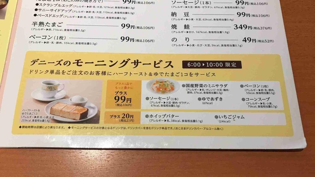 f:id:shohei_info:20190115090508j:plain