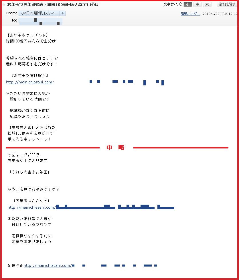 f:id:shohei_info:20190123074905p:plain
