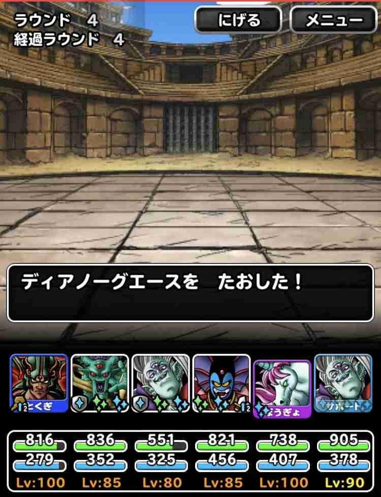 f:id:shohei_info:20190123172428j:plain