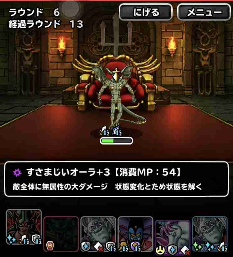 f:id:shohei_info:20190123175722j:plain